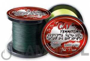 Plecionka Mikado Cat Territory Octa Braid 600m YELLOW